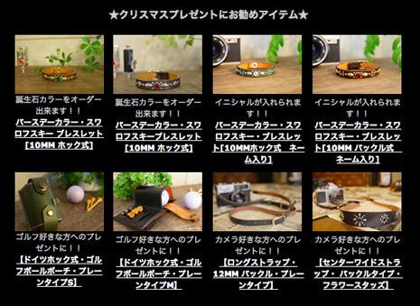 2013-12-10 7.32.28.jpg
